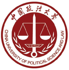 Logo China University of Political Science and Law